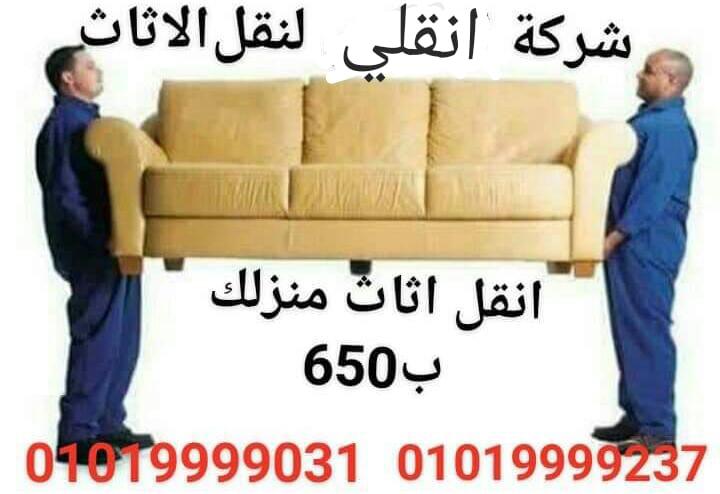 IMG-20190616-WA0044